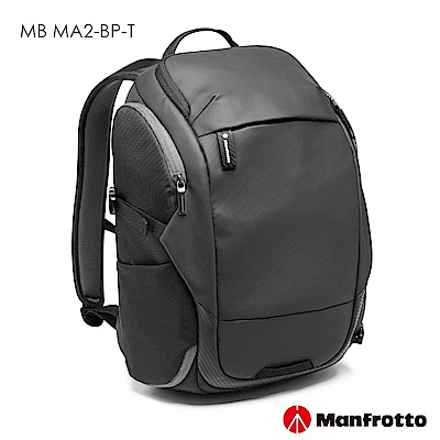 Manfrotto 旅行後背包 專業級II M Advanced2 Travel M