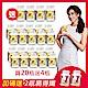 【葡萄王】孅益薑黃30粒X24盒 加贈易得孅2入 product thumbnail 1