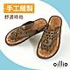 oillio歐洲貴族 男鞋 小小方格 精品真皮夾腳拖鞋 柔軟吸震 質感線條 (39~43碼)-4047-20 product thumbnail 1