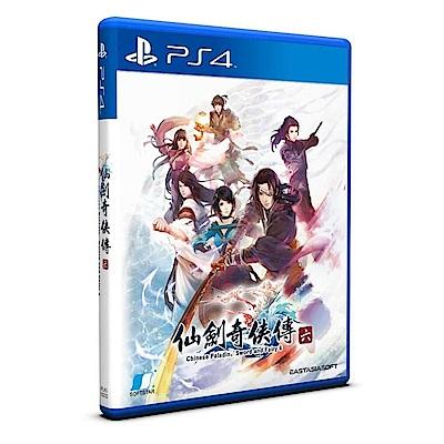 仙劍奇俠傳六 -- PS4 亞洲 中文一般版