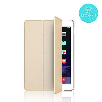 Mooke iPad 2017/2018 Nappa手工保護套-香檳金