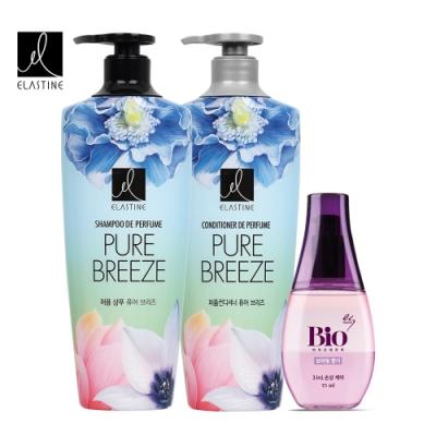 ELASITNE 香水洗潤護3件組(永恆珍愛+紫蘿蘭)