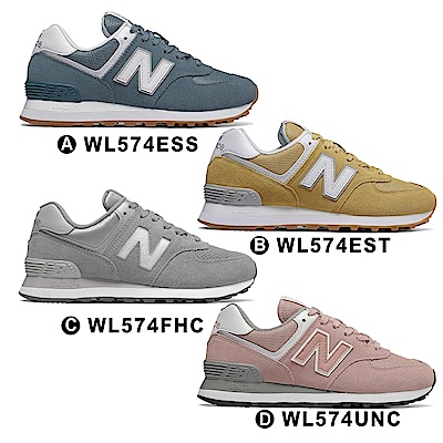 [品牌日限定]New Balance復古鞋_574_女