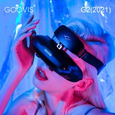 GOOVIS G2(2021) 酷睿視 3D頭戴顯示器