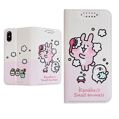 官方授權 卡娜赫拉 IPhone Xs / X 5.8吋 彩繪磁力皮套(洗澡)