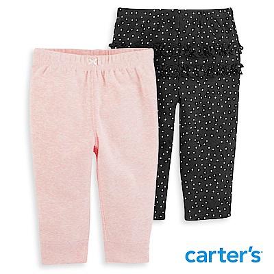 Carter's 點點荷葉花邊2件組長褲