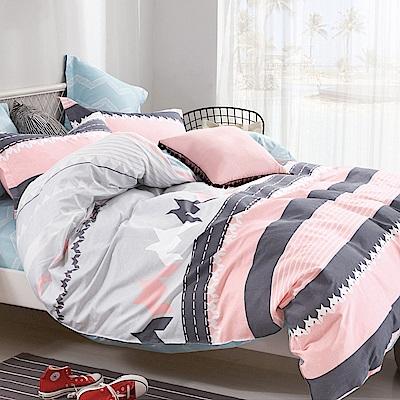 La Lune 台灣製100%40支精梳純棉雙人床包枕套三件組 楓染入奧