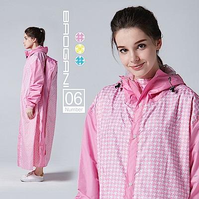 【寶嘉尼 BAOGANI】B06千鳥格背包雨衣 - 粉紅