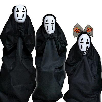 摩達客 派對變裝cosplay萬聖節化妝舞會-無臉男三件組(服飾+面具+手套)