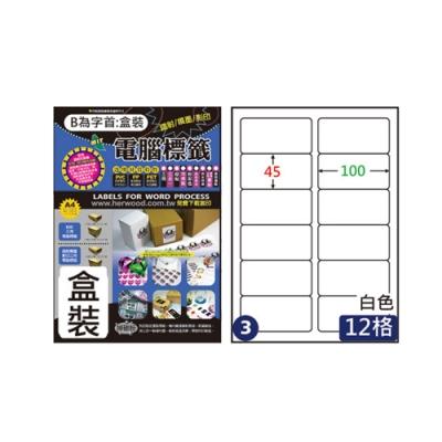 【鶴屋】 #03 B45100 白色 12格 A4三用標籤