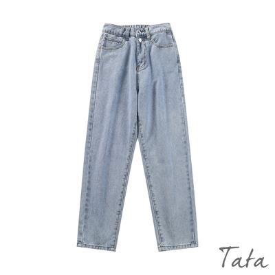 雙釦素面刷色男友褲 TATA-(S~L)