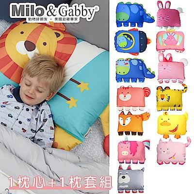 [防螨款特價組]Milo & Gabby 動物好朋友-超細纖維防螨大枕心+枕套組(多款挑選)