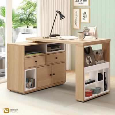 D&T 德泰傢俱 Buck原切色4尺伸縮功能桌 寬120~150×深56×高75cm