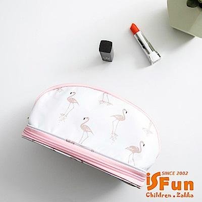 iSFun 動物鋪棉 半圓雙層防水化妝包 3色可選