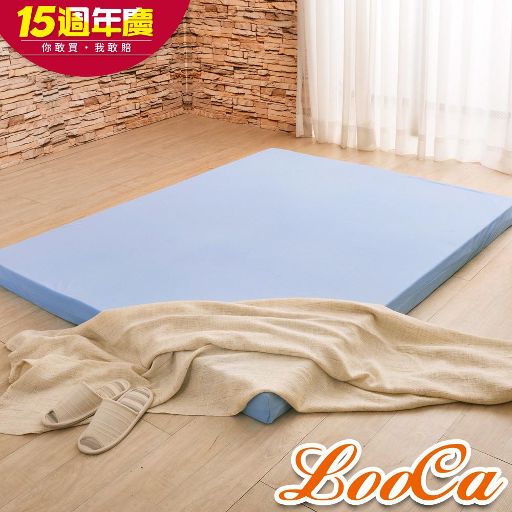 (週年慶限定)LooCa綠能護背5cm減壓床墊-單人3尺 搭贈吸濕排汗表布