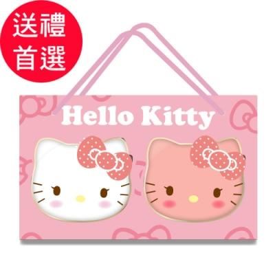 【巧趣多】Hello Kitty 愛心造型軟糖(水蜜桃風味) 禮盒74g