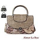 Aimer La Rue 手提側背包 愛麗絲編織紋系列(三色)