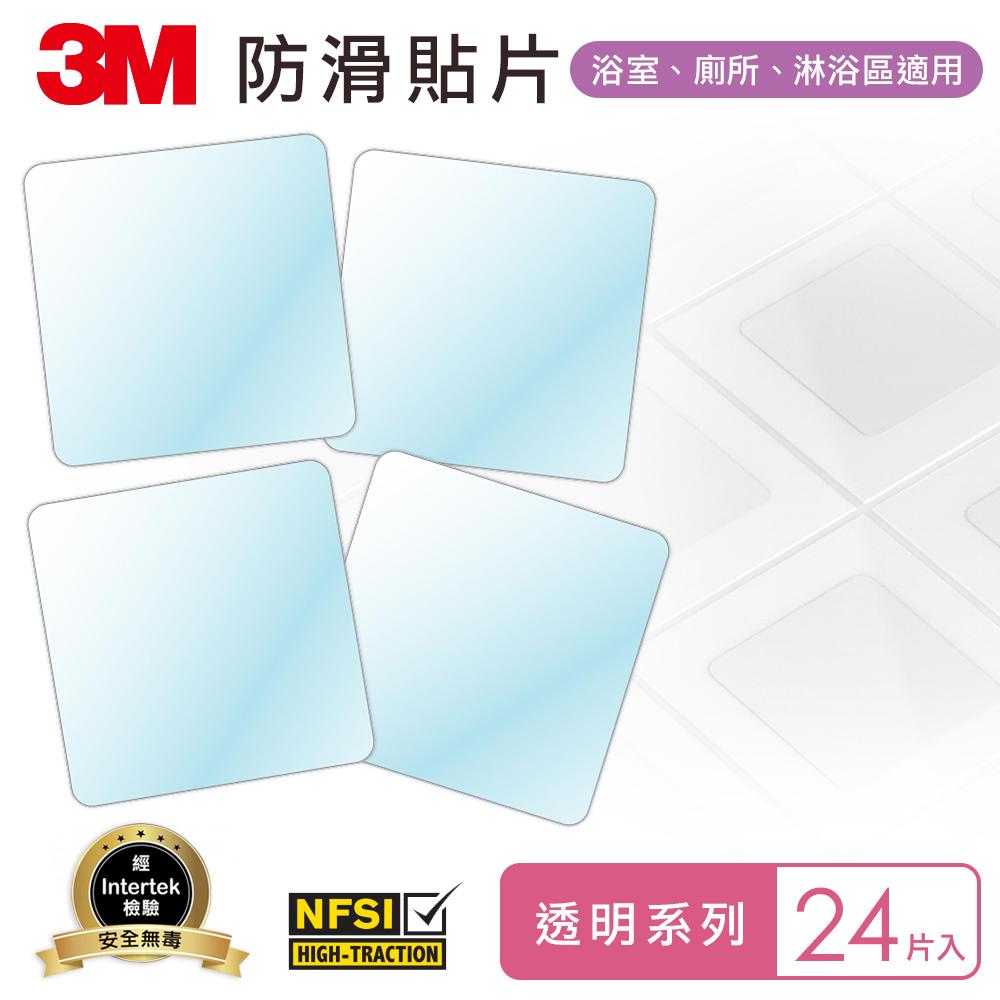 3M 防滑貼片-透明 (24片入)