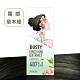 舒妃SOFEI 型色家植萃添加護髮染髮霜 487霧感草本綠 product thumbnail 2