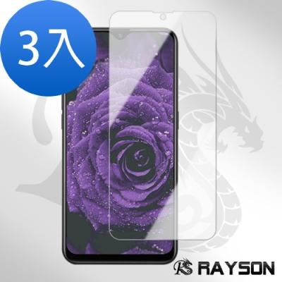 OPPO AX5s 透明 高清 非滿版 手機 9H保護貼-超值3入組