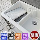 Abis 日式穩固耐用ABS塑鋼雙槽式洗衣槽(不鏽鋼腳架)-4入
