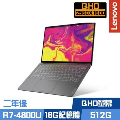 Lenovo S540 13.3吋輕薄筆電  Ryzen 7 4800U/16G/512G PCIe SSD/Win10/IdeaPad/QHD螢幕/二年保固