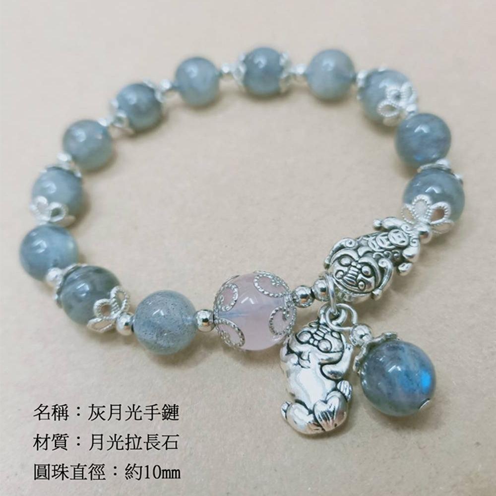【古緣居】天然開運拉長石貔貅手鏈(灰月光 橙月光兩款)