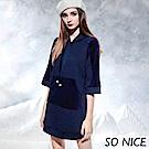 SO NICE絲絨拼接連帽洋裝
