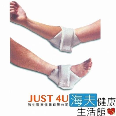 艾克森 減壓床墊 未滅菌 海夫健康生活館 強生醫療 ACTION 手肘 足跟保護墊 0.95cm_20401