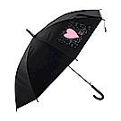 樂嫚妮 自動開傘/直立雨傘-愛心