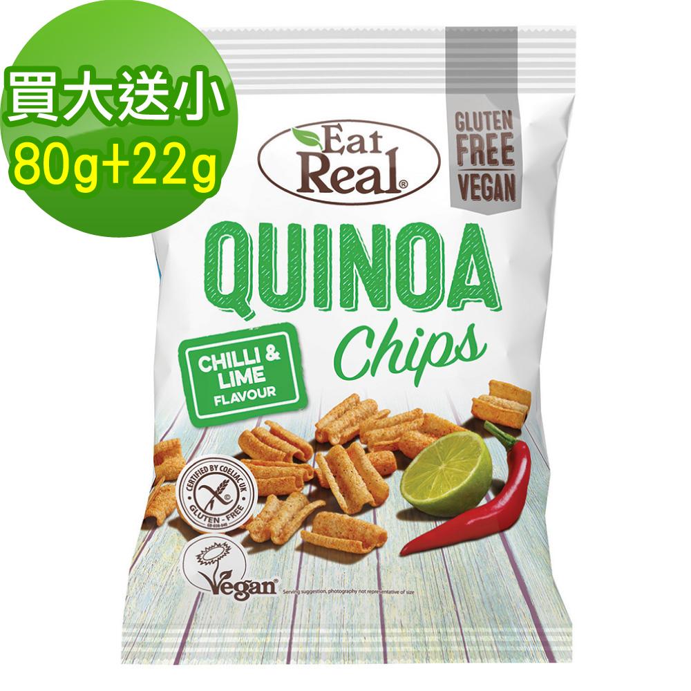 英國Eat Real香辣萊姆藜麥脆片80g