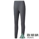 【ATUNAS 歐都納】女款熱流感保暖內著長褲/發熱褲/衛生褲A-U1402W深灰