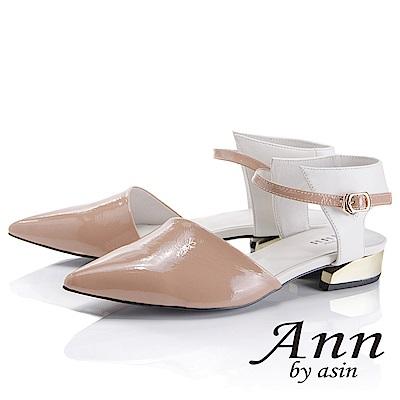Ann by asin 獨特魅力~簡約設計感素色真皮尖頭跟鞋(豆沙色)
