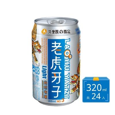老虎牙子 LIGHT自然有氧飲料 鋁罐320ml (24罐/箱)