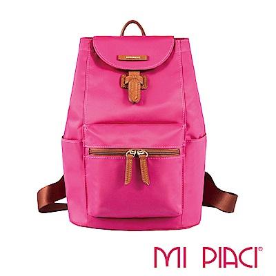MI PIACI 革物心語-PICO系列輕量防潑水三口袋後背包-桃紅 1890242