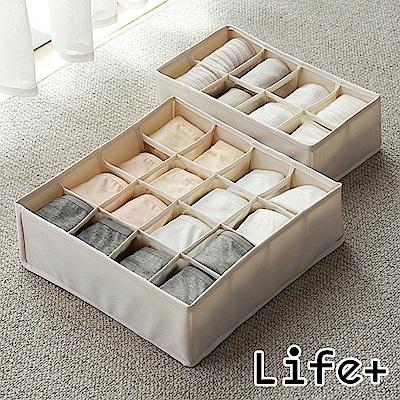Life Plus 原色無蓋多格收納盒_2件組 (8格+16格)