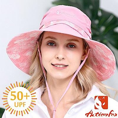 挪威 ACTIONFOX 女新款 抗UV透氣遮陽帽UPF50+_粉紅