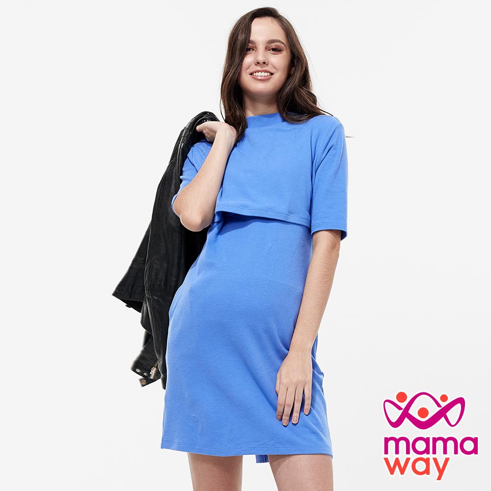 mamaway媽媽餵棉質小高領孕哺洋裝(共兩色)