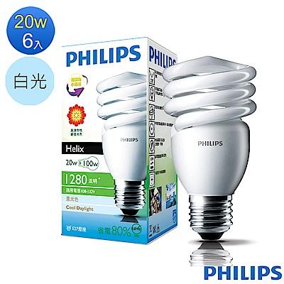 飛利浦Philips HELIX 精巧電子式20W省電燈泡-白光E27(6入)