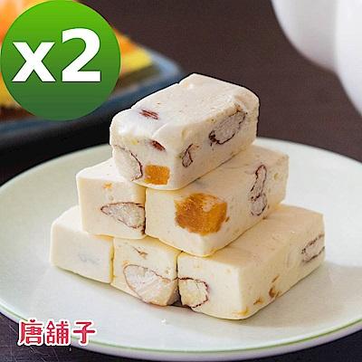 【唐舖子】芒果牛軋糖-杏仁(150gx2包)