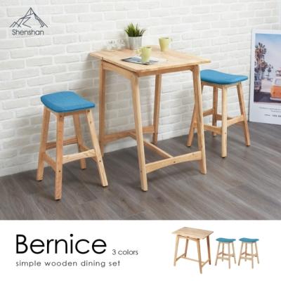 H&D東稻家居 Bernice簡約原木餐桌椅組(一桌二椅 ) -3色