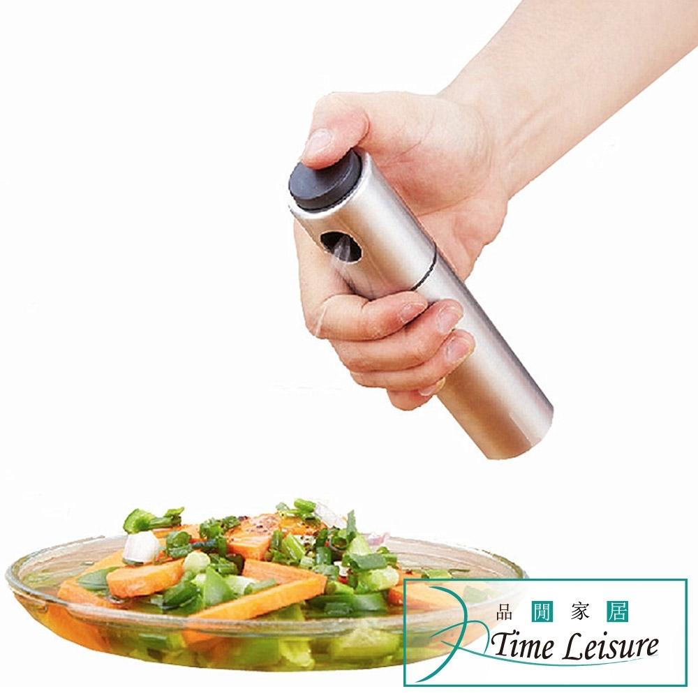Time Leisure 料理用不鏽鋼噴油瓶/調味噴霧瓶135ml