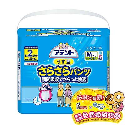 (買就送甜甜圈)日本大王Attento超透氣舒適復健褲M~L(11片/包)