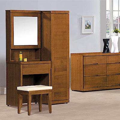 AS-茜絲柚木3.3尺收納鏡台(含椅)-99*42*159cm