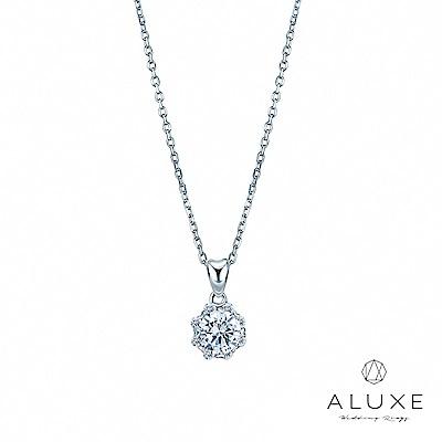 A-LUXE 亞立詩 18K金30分愛心爪完美車工鑽石項鍊