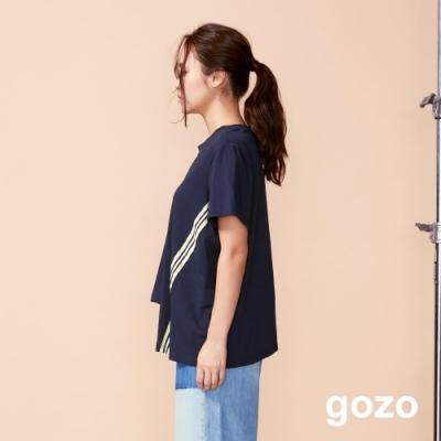 gozo 配色線條印花不規則下擺上衣(深藍)
