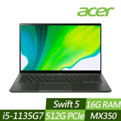 ACER 宏碁 SF514-55GT-53NK 14吋輕薄筆電 i5-1135G7/MX350 2G獨顯/16G/512G PCIe SSD/Win10/綠