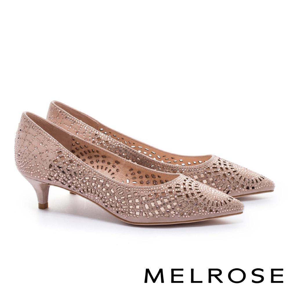 高跟鞋 MELROSE 璀璨耀眼迷人羊麂皮尖頭高跟鞋-粉