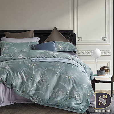 DESMOND 雙人60支天絲八件式床罩組 蒲恬 100%TENCEL