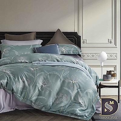 DESMOND 特大60支天絲八件式床罩組 蒲恬 100%TENCEL
